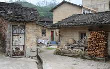 Moychay zhaoan county fujian province small tea village in the mountains 222