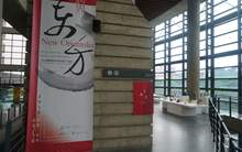 Moychay taiwan inge museum of ceramic art ceramic artists biennale autumn 2018 83